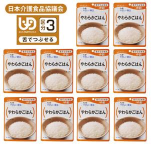日本介護食品協議会 区分3 舌でつぶせる 【セット内容】・やわらかごはん 150g×10袋