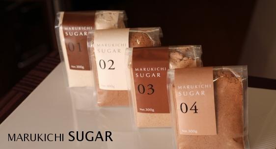コーヒーに合う砂糖 MARUKICHI SUGAR(マルキチシュガー)