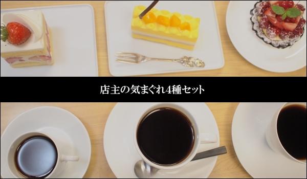 コーヒー豆通販の福袋!