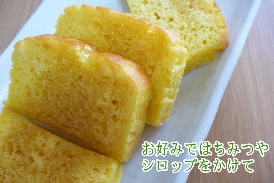 お好みで米粉のパンケーキに蜂蜜やシロップをかけて