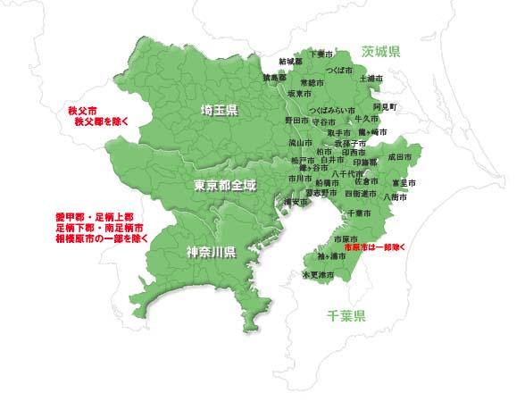 施工エリア 関東圏内