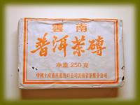 プーアール茶(磚茶)