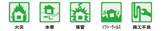 保証外【楽電パーク】エアコン、冷蔵庫、洗濯機、空気清浄機