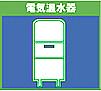 電気温水器【楽電パーク】エアコン、冷蔵庫、洗濯機、空気清浄機