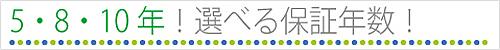 ポイント1【楽電パーク】エアコン、冷蔵庫、洗濯機、空気清浄機