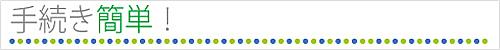 ポイント4【楽電パーク】エアコン、冷蔵庫、洗濯機、空気清浄機