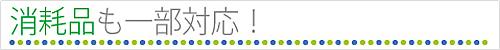 ポイント5【楽電パーク】エアコン、冷蔵庫、洗濯機、空気清浄機