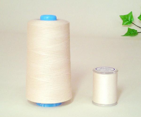 オーガニックコットンの縫い糸