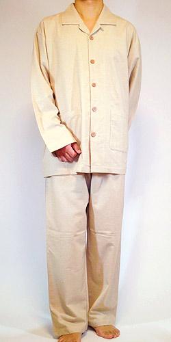 オーガニックパジャマの正面写真