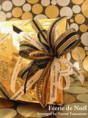 Christmas Sweets Gift