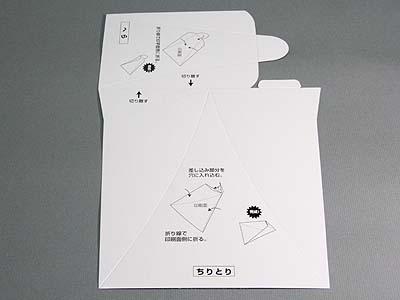 紙製チリトリ オウトダスター ロゴ無し